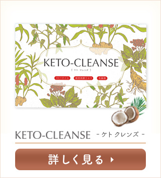 ketocleans
