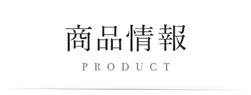 株式会社オーシャンの商品ラインナップケトクレンズ(KETO-CLEANSE)